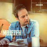 Reza Gholami - Mojezeh