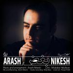 Arash Nikesh - Boghz