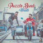 کاور آهنگ Puzzle Band - Hasti