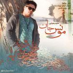 کاور آهنگ Majid Yahyaei - Moonese Jan