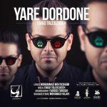 کاور آهنگ Emad Talebzadeh - Yare Dordone