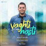 کاور آهنگ Ali Babaei - Vaghti Hasti