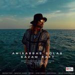 کاور آهنگ AmirAbbas Golab - Bazam Raft