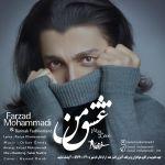Farzad Mohammadi - Eshghe Man – ft (Barmak Farhoomand)