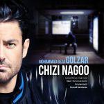 کاور آهنگ Mohammadreza Golzar - Chizi Nagoo