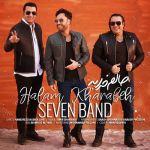 کاور آهنگ Seven Band - Halam Kharabeh