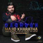 کاور آهنگ Majid Kharatha - Daghoon