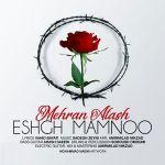 کاور آهنگ Mehran Atash - Eshgh Mamnoo