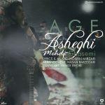 کاور آهنگ Mehdi Ghasemi - Age Asheghi