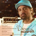 کاور آهنگ Sohrab Pakzad - Dararo Va Mizaram