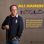 کاور آهنگ Ali Hamedi - Etefaghe Khoob