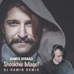 کاور آهنگ Hamid Hiraad - Shookhie Mage (Remix)