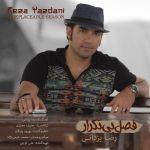 کاور آهنگ Reza Yazdani - Fasle Bi Tekrar