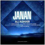 کاور آهنگ Ali Ashabi - Janan