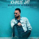 کاور آهنگ Masoud Moradi - Khalie Jat