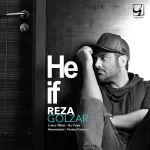 Mohammadreza Golzar - Heif