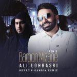 کاور آهنگ Ali Lohrasbi - Baroon Mizane (Hossein Qamgin Remix)
