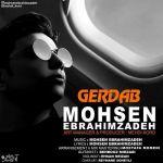 کاور آهنگ Mohsen EbrahimZadeh - Gerdab