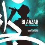 کاور آهنگ Sina Shabankhani - Bi Aazar