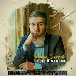 کاور آهنگ Sepehr Saremi - Rage Sazesh