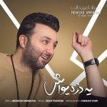 کاور آهنگ Mehrzad Amirkhani - Ye Zareh Yavash