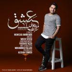 کاور آهنگ Shahram Mirjalali - Eshgh