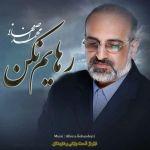 کاور آهنگ Mohammad Esfahani - Rahayam Nakon
