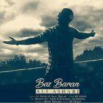کاور آهنگ Ali Ashabi - Baz Baran