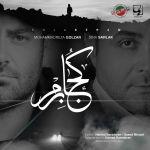 کاور آهنگ Mohammadreza Golzar - Koja Beram (Ft Sina Sarlak)