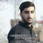 Pourya Salehi - Bargard Dobare