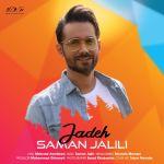 کاور آهنگ Saman Jalili - Jadeh