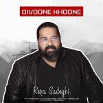 کاور آهنگ Reza Sadeghi - Divoone Khoone
