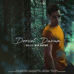 کاور آهنگ Majid Niksefat - Dooset Daram