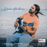 کاور آهنگ AmirAbbas Golab - Shahe Ghalbam