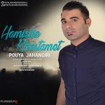 Pouya Jahangiri - Hamishe Khastamet