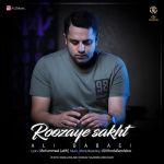 کاور آهنگ Ali Babaei - Roozaye Sakht