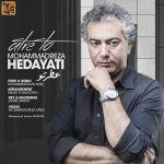 کاور آهنگ Mohammadreza Hedayati - Atre To