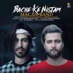 کاور آهنگ Macan Band - Bache Ke Nistam