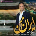 کاور آهنگ Nima Riazi - Irane Man