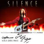 کاور آهنگ Alireza Gharaeimanesh - Sokoot