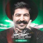کاور آهنگ Behnam Bani - Che Bekhay Che Nakhay