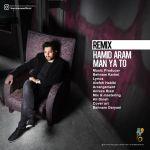 Hamid Aram - Man Ya To (Remix)