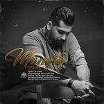 Soheil Sarfaraz - Mano To