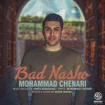 کاور آهنگ Mohammad Chenari - Bad Nasho