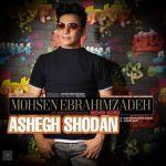 کاور آهنگ Mohsen EbrahimZadeh - Ashegh Shodan