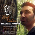 کاور آهنگ Faramarz Fakhouri - Dele Tanham