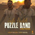 کاور آهنگ Puzzle Band - Safo Sadeh