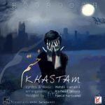 کاور آهنگ Hoorosh Band - Khastam