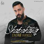 کاور آهنگ Shabahang - Engar Hanoz