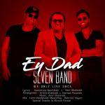 کاور آهنگ Seven Band - Ey Dad